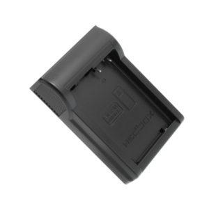 Hedbox RP-DBLC12 Battery Charger Plate for Panasonic RP-DC50/40/30 mega kosovo prishtina pristina skopje