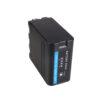 PATONA Premium Battery For Sony NP-F990 HVR-Z1C HVR-V1C FX7E-NEX-FS100 mega kosovo kosova pristina prishtina