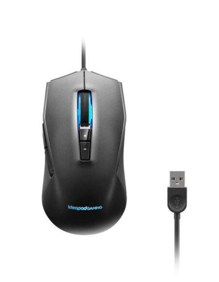Lenovo IdeaPad Gaming M100 RGB Mouse mega kosovo kosova pristina prishtina